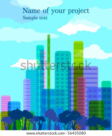 Colorful abstract city, vector illustration - stock vector