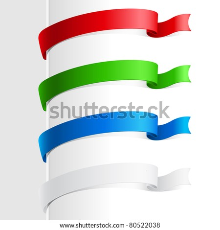 Colorful abstract ribbon. Illustration on white background
