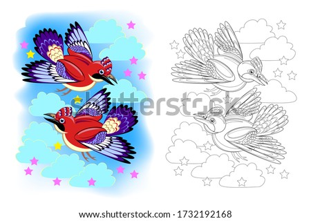 Coloring Pages For Kids Online At Getdrawings Free Download