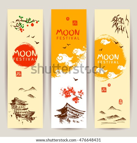 colorful banner set for asian
