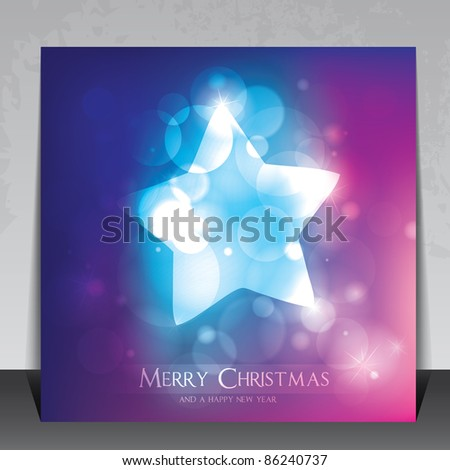 Colorful Blurry Christmas Card