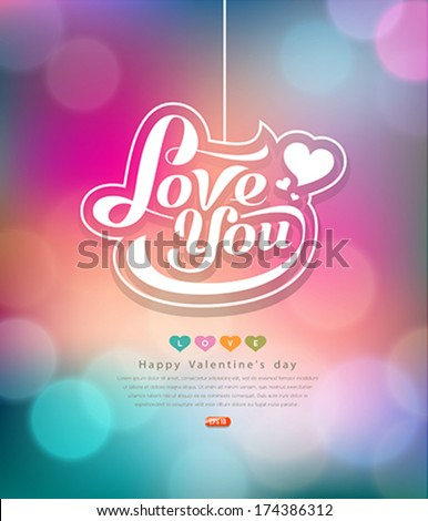 stock-vector-colorful-bokeh-message-love-you-valentines-day-design-background-vector-illustration