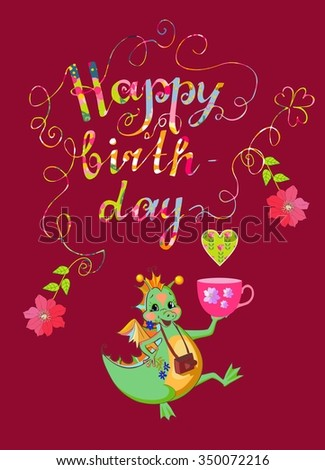 Colorful cute Happy birthday card with cheerful dragon, flowers and beautiful lettering. Vector illustration. #350072216