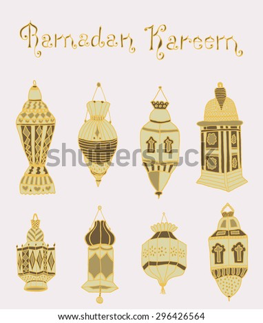Colorful drawings of lantrn. Hand drawn images of islamic festival artifacts for holiday design. Doodles of different ornaments - Shutterstock ID 296426564