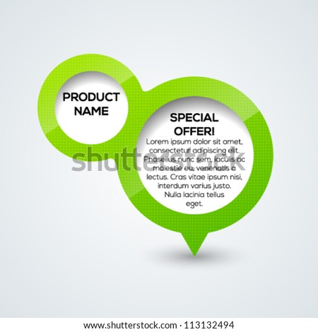 Colorful glossy speech bubble banner for your website. Vector illustration.