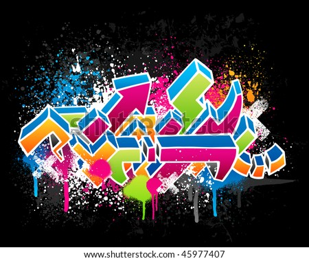 wallpaper graffiti hip hop. vector : Colorful graffiti