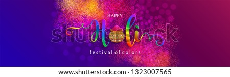 Colorful gulaal (powder color) indian festival for Happy Holi card with gold patterned and crystals on paper color Background.