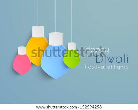 colorful hanging decorative