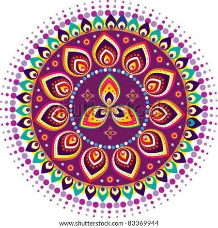 Colorful Indian Pattern Stock Vector Illustration 83369944 ...