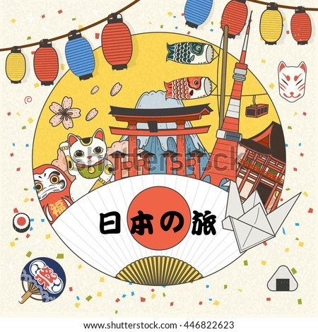 colorful japan tourism poster