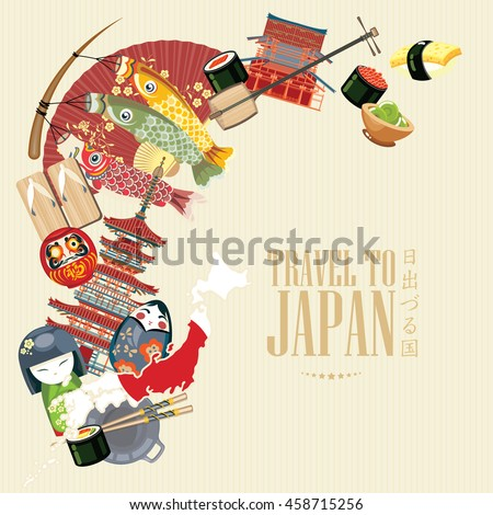 colorful japan travel poster