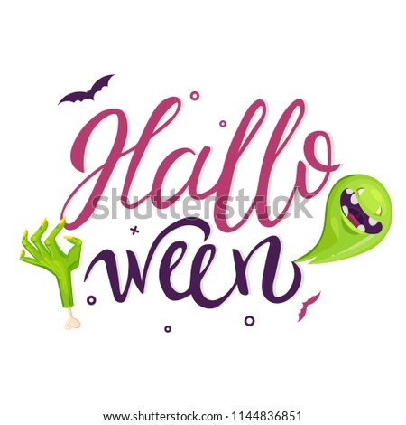 Stock Photo Colorful Lettering typography Halloween vector illustration with  zombie, ghost, bat. Can use for party invitation, greeting card, banner. Handwritten calligraphy Halloween poster template.