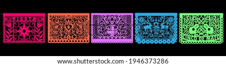 Colorful Mexican perforated papel picado banner.  Foto stock ©
