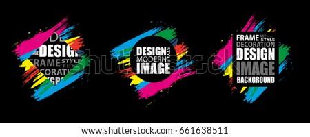 Colorful modern frame for text. Dynamic design elements for a flyer, business cards, brochures, presentations, etc. Vector illustration. #661638511