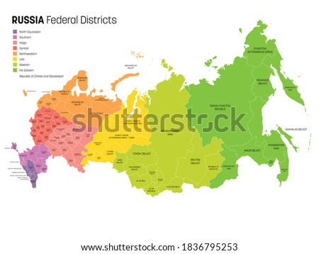 Colorful political map of Russia, or Russian Federation. Federal subjects - republics, krays, oblasts, cities of federal significance, autonomous oblasts and autonomous okrugs, divided by color into Stockfoto ©