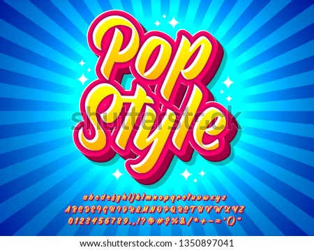 colorful pop art style text effect with cool retro pop design, sunburst background and bright glowing blue color, pop poster headline vector design
