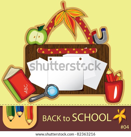 Colorful school background with cute school design elements and  space for your text. Series. #4