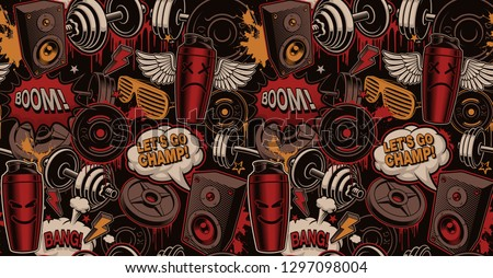Colorful seamless pattern for gym in graffiti style, with cartoony illustrations of barbells, dumbbells and hip hop characters.