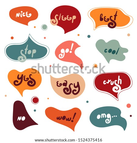 Colorful simple speech bubbles set. Autumn style. Creative doodle speech bubbles. Dialog windows with phrases: best, wow, yes, no, cool, go, stop, easy, crush, nice, omg, sleep