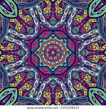 Colorful Tribal Ethnic Festive Abstract Floral Vector Pattern. Geometric trance mandala frame border