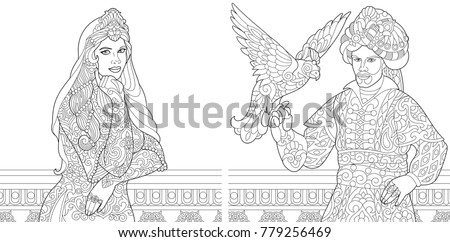 hawks muslim Muslim definition, of or relating to the religion, law, or civilization of islam see more.