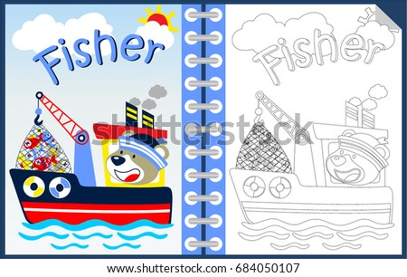 coloring book or page  vector