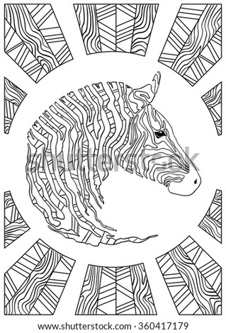 zebra head pages coloring pages