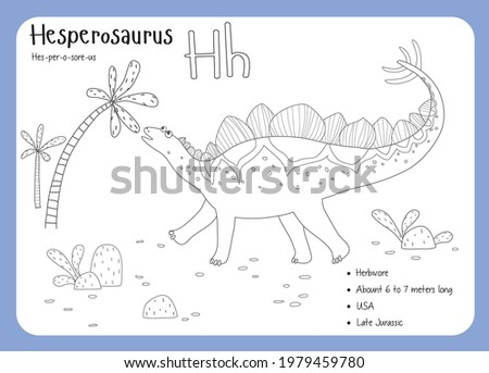 Coloring cards with dinosaurs and alphabet. Dinosaur Fact Cards. Dinosaur Names Corresponding to the English Alphabet. Cute colorful vector illustration. Herbivore set. Dinosaur vegan. Hesperosaurus