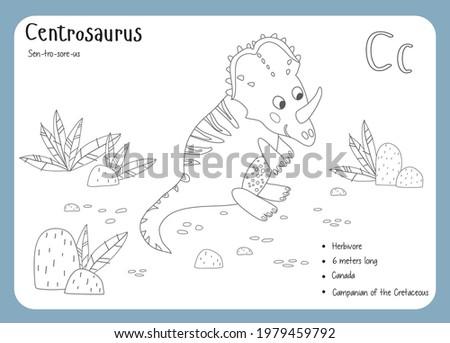 Coloring cards with dinosaurs and alphabet. Dinosaur Fact Cards. Dinosaur Names Corresponding to the English Alphabet. Cute colorful vector illustration. Herbivore set. Dinosaur vegan. Centrosaurus
