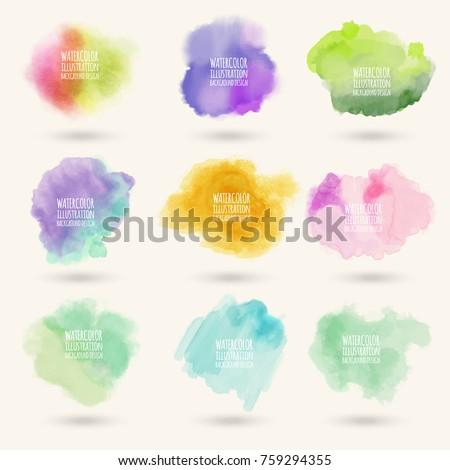 Colors watercolor paint stains vector backgrounds set