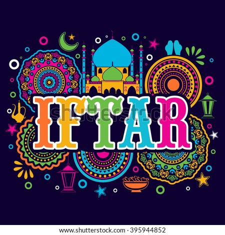 Colourful text Iftar on beautiful floral design, Mosque and Islamic elements decorated background, Elegant Greeting or Invitation Card for Muslim Community Festival celebration. - stock vector