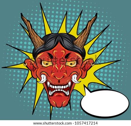 Stock Photo comic halftone and pop art style.Japanese demon mask