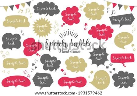 Comic handwritten speech bubble set