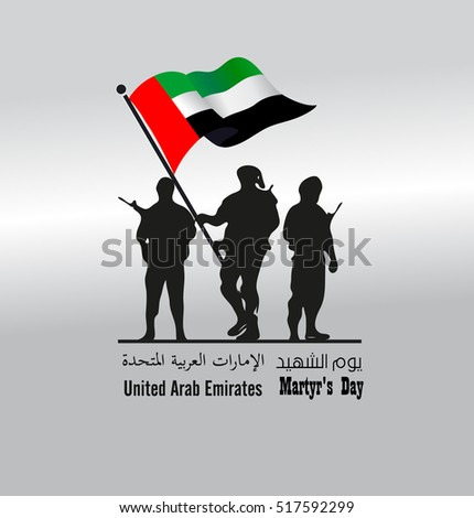 commemoration day of the united