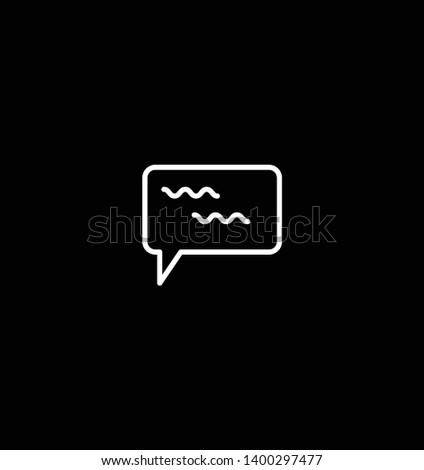 Communication Icon - Communication Symbol - White