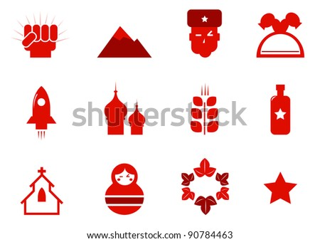 Communism and russia icons set isolated on white ( red )