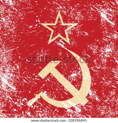 communism cccp   soviet union