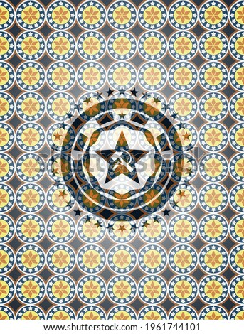 communism icon inside arabic