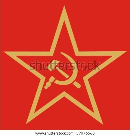 communist   soviet union red