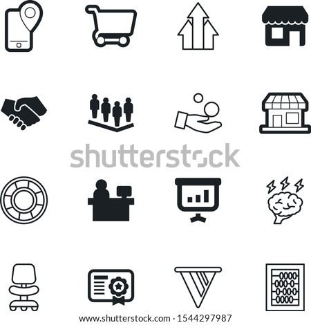 company vector icon set such as: subtraction, locator, navigation, think, seal, back, storming, data, wealth, payment, modern, cooperation, workplace, teamwork, basket, board, group, shopping, invest
