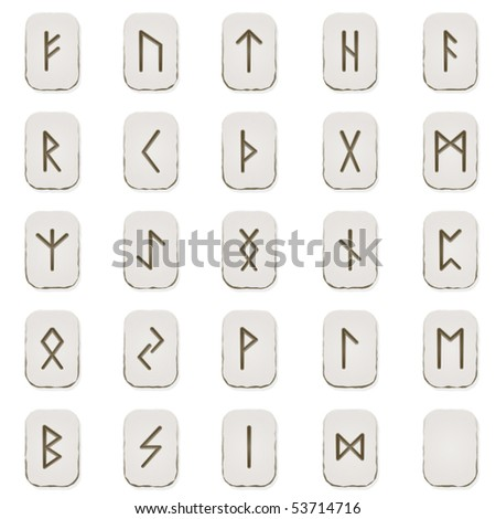 complete set of runes engraved