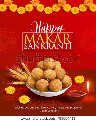 Composition with traditional sweets laddu (tilgul), diya and rangoli for Indian harvest festival Makar Sankranti (Pongal). Vector illustration.