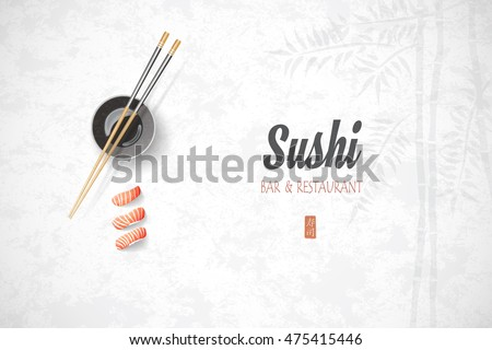 Shutterstock Concept design of the invitation sushi restaurant. Vector illustration texture of a bamboo