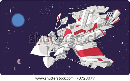 Concept of the spacecraft. The abstract construction. A hint at fantastic space ships.