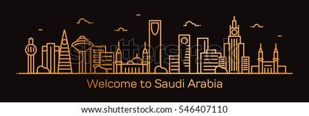 Concept Saudi Arabia skyline, vector illustration, flat style