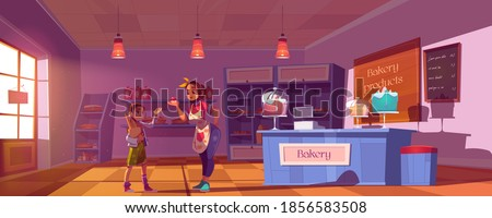 Confectionery shop cartoon vector illustration. Girl buying products in bakery, woman owner of bake house giving sweet cupcake to little customer holding paper shopping package with bread and baguette