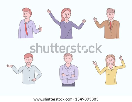 Confident people. Presentation woman, college student teacher and successful businesswoman. Emotions of office workers Joy, pride, confidence, kindness. Isolated Flat Cartoon Vector Illustration