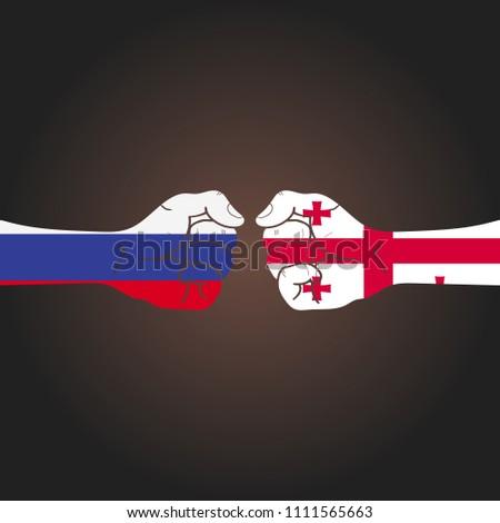 conflict between countries