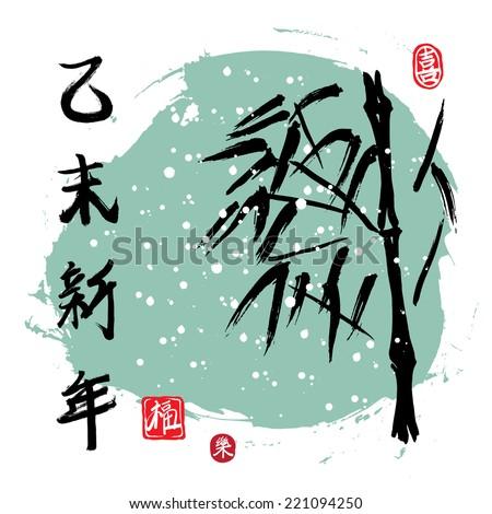 congratulation card. chinese...