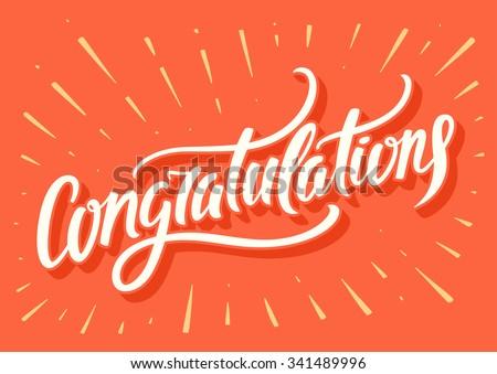 congratulations card free image 341489996